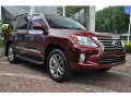 Classificados Grátis - Offering My 2013 Lexus LX570 $21,500 USD